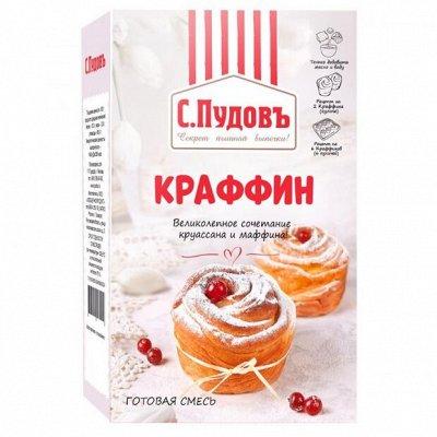 Смеси для выпечки Пудовъ-56
