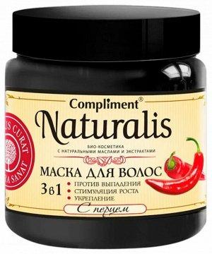 Compliment Naturalis Маска д /волос против выпадения /стимуляция роста /укрепление 3в1 с перцем /500
