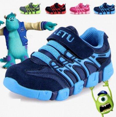 27 KIDS - Снова с Вами! Новинки. Детская одежда 5 — Клевые и качественные кроссовки — Для мальчиков