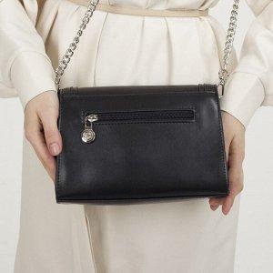 Сумка женская, отдел на молнии, наружный карман, длинная цепь-ремень, цвет чёрный