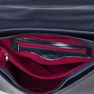 Сумка женская на молнии, отдел с перегородкой, наружный карман, длинный ремень, цвет синий