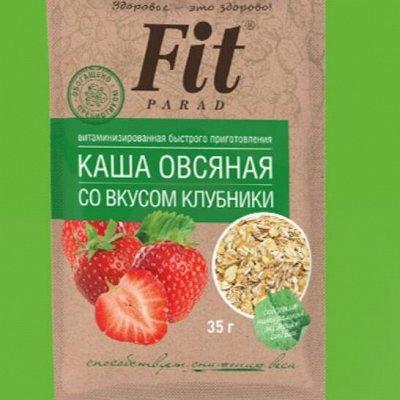 ФитПарад® - Больше удовольствия - меньше калорий! — Каши льяные, овсяные — Диетические продукты