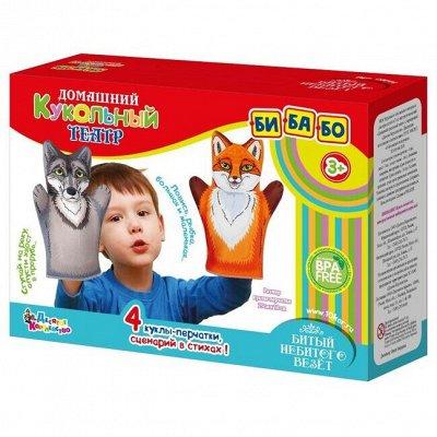 Магазин игрушек. Огромный выбор для детей  всех возрастов! — Кукольный театр — Игровые наборы