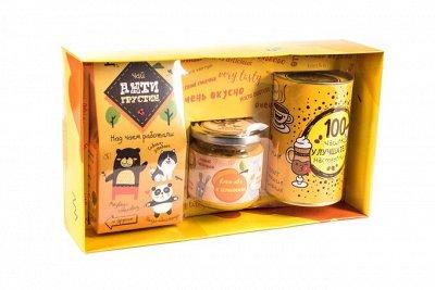 Все хотят орехов! 30 видов любимой арахисовой и кокос-пасты! — Для хорошего настроения оригинальные подарочные наборы — Молотый кофе