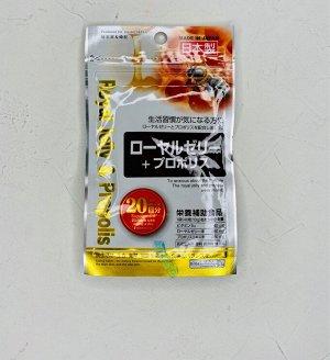 Royal jelly&propolis