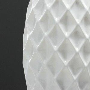 "Ваза настольная ""Евро"". рифлёная. белая. 22 см. керамика"