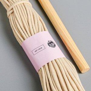 Панно «Полумесяц», набор для плетения макраме, белое 32 х 5,2 х 8,2 см
