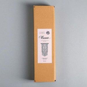 Панно «Геометрия», набор для плетения макраме, серое 32 х 5,2 х 8,2 см