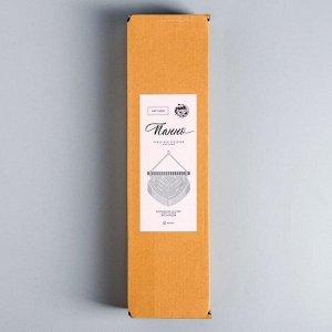 Панно «Полумесяц», набор для плетения макраме, серое 32 х 5,2 х 8,2 см