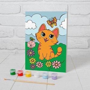 Картина по номерам «Котёнок с бабочкой» 21×15 см