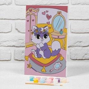 Картина по номерам на подрамнике «Котёнок на пуфике» 20?30 см