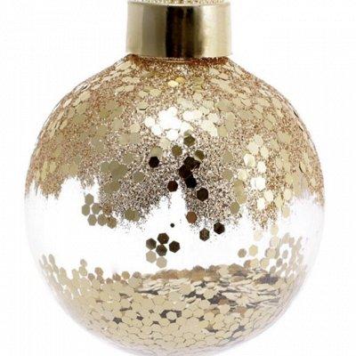 Скоро 🌲Новый Год 🌲-ПРЕДЗАКАЗ -40% от Розничной цены  — 874 Мега Модные  Шары  стекло — Все для Нового года
