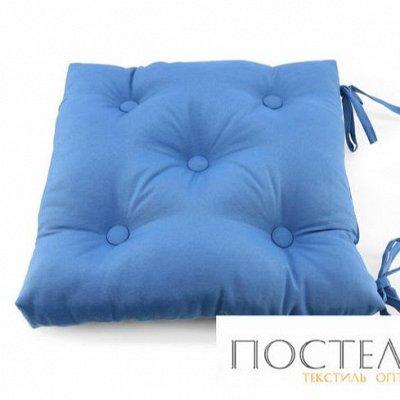 Подушки, Одеяла, Наматрасники, Чехлы на мебель-39 — Подушки на стул — Чехлы для мебели