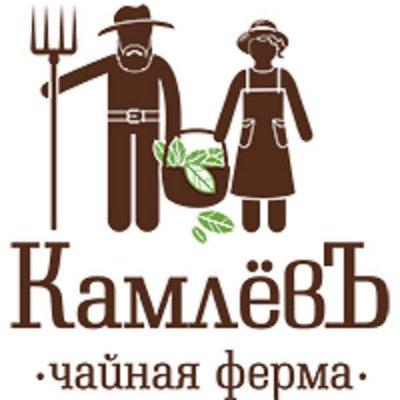 Товары в наличии! GreenMama, Unilever и другие  — КамлёвЪ — Чай