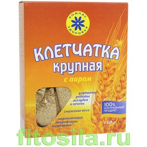 """Клетчатка пшеничная крупная с аиром, 150 г, марка """"Компас Здоровья"""""""