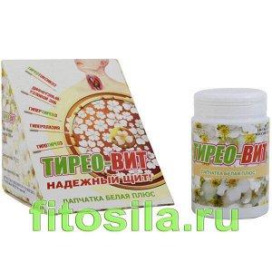 """Лапчатка белая плюс """"Тирео-Вит"""" - БАД, № 100 таблеток х 205 мг"""