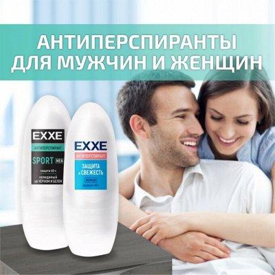 БЫСТРОЧИСТО - если нужно срочно: экспресс! — Антиперспиранты для мужчин и женщин.  — Дезодоранты