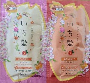 """98204б """"Ichikami"""" Шампунь интенсивно увлажняющий для поврежденных волос с маслом абрикоса 10мл + Бальзам10г"""
