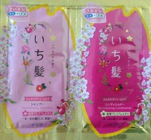 """98205б """"Ichikami"""" Шампунь для придания объема поврежденным волосам с ароматом граната (10 мл) + Бальзам 10гр"""