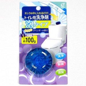 """""""Okazaki"""" Очищающая и пенящаяся таблетка для бачка унитаза (с ароматом лаванды) 100гр"""