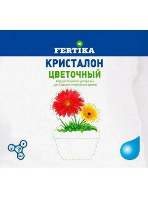 Удобрение для цветов Фертика Кристалон Цветочный 100гр