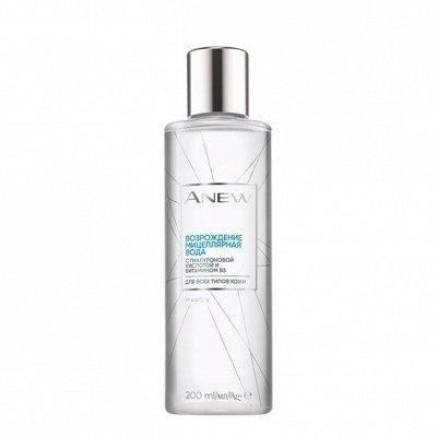 AVON/ Faberlic каталог 09/2020 — Средства для снятия макияжа AVON — Для тела