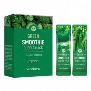 VEROBENE GREEN SMOOTHIE BUBBLE MASK Кислородная маска-смузи зелёный коктейль (5G*10EA)