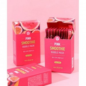 VEROBENE PINK SMOOTHIE BUBBLE MASK