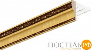 Планка 2030 'Форте' Античное Золото, с адаптером 380 см