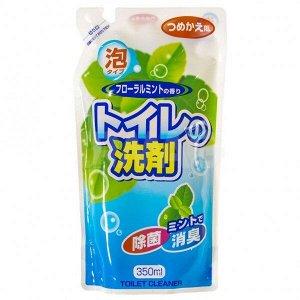 "09037 Пена чистящая для туалета ""Rocket Soap -цветы и мята"", 350 мл 09037rs"