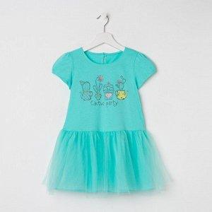 Платье для девочки, цвет мятный, рост 116 см