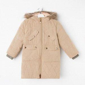 "Куртка-парка ""Финляндия"", цвет бежевый, рост 116"