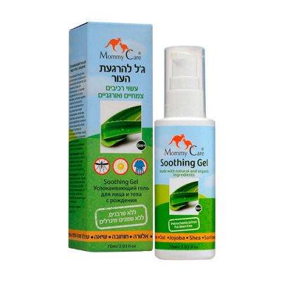 Самая большая ЭКО-ветка - Косметическая — Для тела-Защита от комаров — Красота и здоровье
