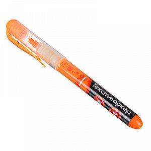 """С ClipStudio Маркер-выделитель оранжевый """"Альфа"""", жидкие чернила, круглый корпус, линия 4мм, 13см"""