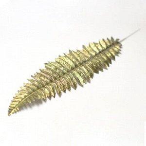 Лист зелени Папоротник золото 51см