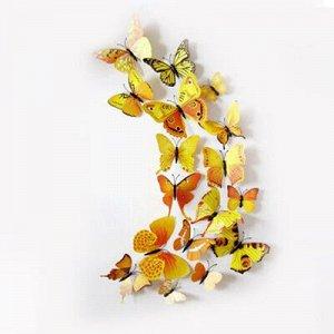 Бабочки на магните желтые 6-12см 12шт
