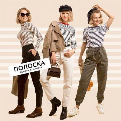 MarkFormelle-23. Белорусский бренд Качественной одежды