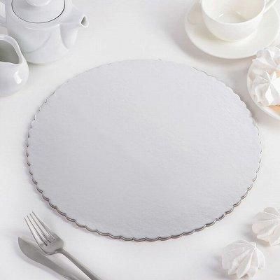 Посуда . Сервировка стола  — Посуда. Кондитерские принадлежности и инвентарь для выпечки. — Посуда