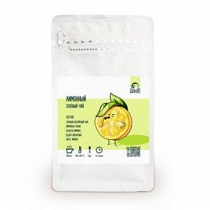 Лимонный CorvusTea 100 гр