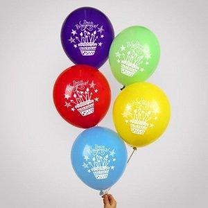 """Шар воздушный 12"""" «День рождения», праздничная тематика, пастель, набор 50 шт., МИКС"""