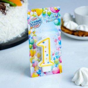 """Свеча восковая для торта с блестками """"Цветные точки"""" цифра 1. цвета МИКС"""