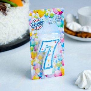 """Свеча восковая для торта с блестками """"Цветные точки"""" цифра 7. цвета МИКС"""