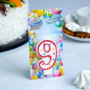 """Свеча восковая для торта с блестками """"Цветные точки"""" цифра 9. цвета МИКС"""