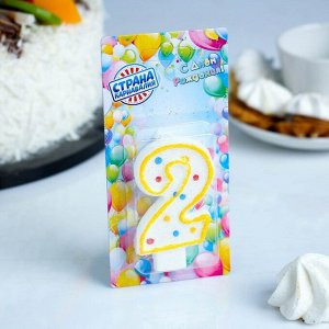 """Свеча восковая для торта с блестками """"Цветные точки"""" цифра 2. цвета МИКС"""