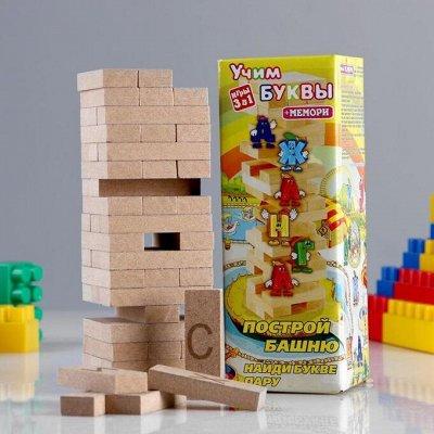 Настольные игры для детей и всей семьи. — Падающая башня — Настольные игры