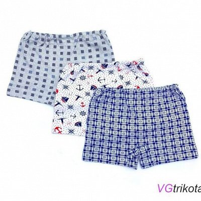 VG одежда детям и взрослым. Бюджетно - 8 — Белье, пеленки, чепчики — Одежда