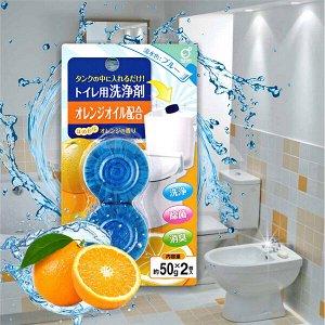 Таблетка для сливного бочка с ароматом апельсина 2*50гр