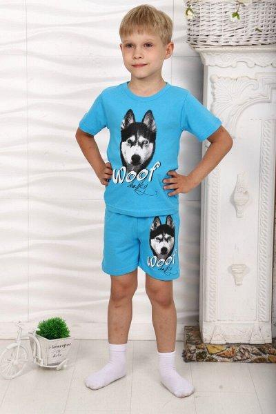 Альфатекс -Трикотаж*3 (Д)  — Детские костюмы — Костюмы и комбинезоны