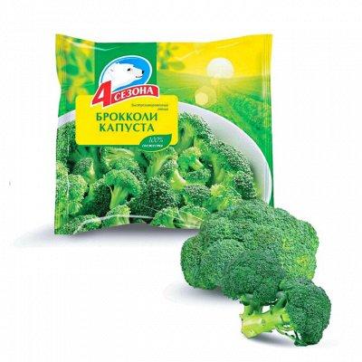 Отменяем поход за продуктами!  — Моно овощи 4 сезона — Овощи