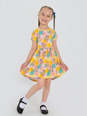 """Платье """"Лето-1"""""""